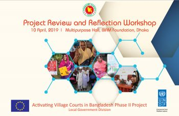 Project Review and Reflection Workshop