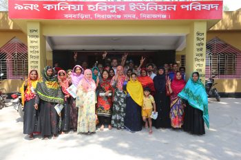 Rural women are becoming aware of services of Village Courts
