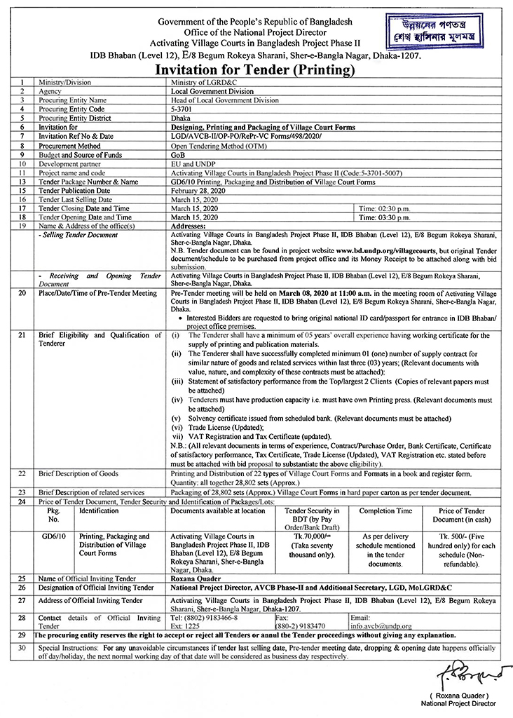 Invitation for Tender (Printing): Designing, Printing and Packaging of Village Court Forms
