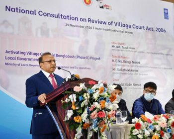 Media Coverage of the National Consultation Workshop On the Review of Village Court Act, 2006