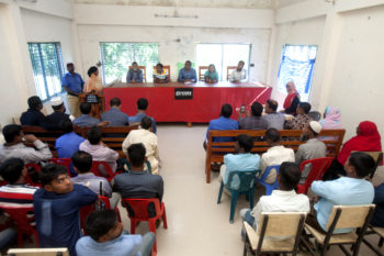 Village Court hearing session