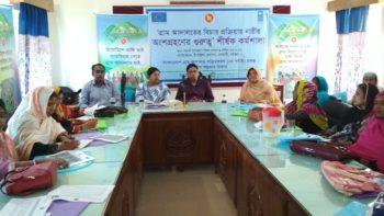 Consultation meetings on gender awareness raising strategy development
